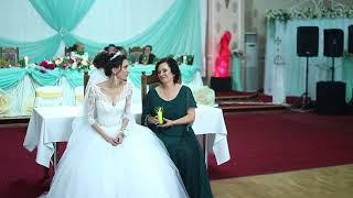 Обряд переодевание невесты