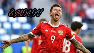 Fedor Smolov ● Welcome to West Ham United | HD