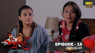 Kinduradari | Episode 15 | 2020- 03- 05 Thumbnail