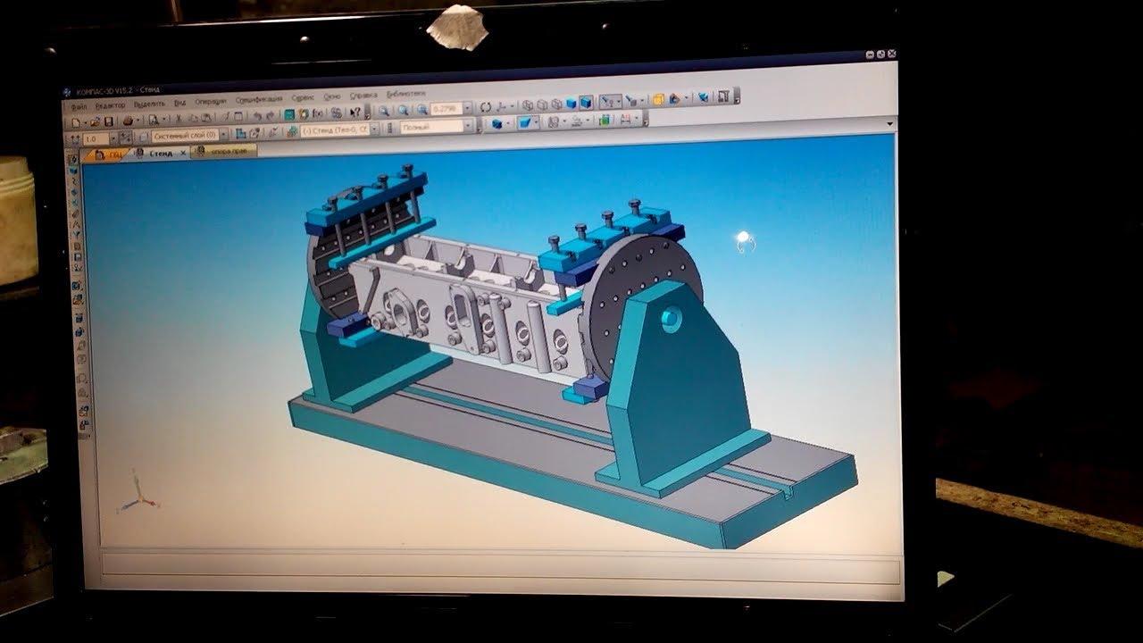 Про начало изготовления оборудования и планы по каналу
