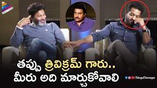 Jr NTR FUNNY Advice To Trivikram    Aravindha Sametha Funny Interview   Telugu FilmNagar