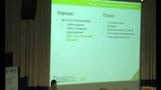 СДЛ 2.0 Как отличить хороший сайт от плохого(, 2011-04-12T11:38:51.000Z)