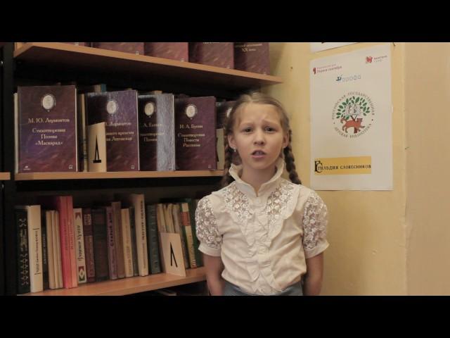 Изображение предпросмотра прочтения – МарияМуравкина читает произведение «Девочка-рёвушка» А.Л.Барто