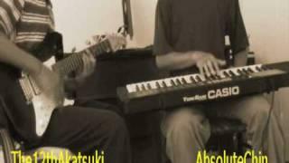 Inoue Joe - Closer cover (Guitar + Piano)