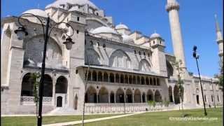 Мечеть Сулеймание(Мечеть Сулеймание - первая по размерам мечеть Стамбула, вмещает более 5000 верующих. Мечеть сооружена по прик..., 2013-06-26T21:43:21.000Z)