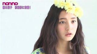 ノンノ3月号 「新木優子です! ノンノモデルになりました☆」特集では、...
