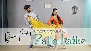 Pallo Latke | Shaadi Mein Zaroor Aana | Bollywood Dance Routine | Bhaskar Pandey Choreography