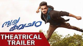 akhil movie theatrical trailer akhil akkineni sayesha saigal vv vinayak c kalyan