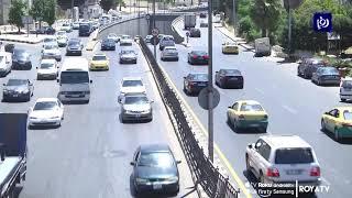 تثبيت أجور النقل العام للركاب للسنة الثالثة على التوالي - (3/2/2020)