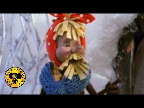 Новогодняя сказка   Советские мультики для детей