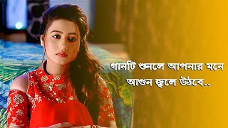 """Here presenting new bangla sad song 2020""""ontoray"""" by ajmir tusar.lyrics tuned tusar.music anim khan.hope our all viewers love this song, t..."""