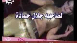 مشاهد افلام حفلات دبكات فيديو كليب عربي اجنبي رقص شعبي من شاميوزيك الفنية