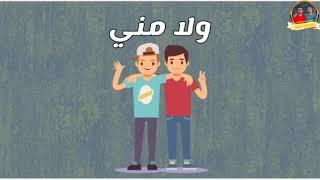 افجر حالات واتس مهرجانات 2019 حمو بيكا مهرجان انت خصمي ولا مني لسه منزلش