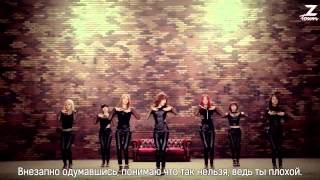 AOA   Confused рус саб