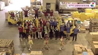 07 水戸ご当地アイドル(仮)(茨城) 水戸ご当地アイドル(仮) 検索動画 26