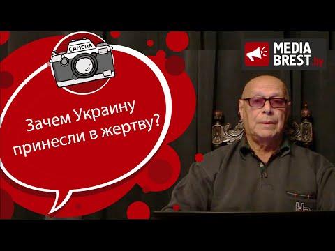 Эдуард Ходос предсказал объединение России и Украины
