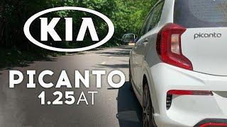 Kia Picanto - что GT, что без GT. Разгон 0 - 100