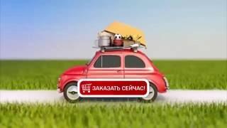 Шоу программа Берём на Дачу(запись)(, 2016-06-12T23:30:15.000Z)