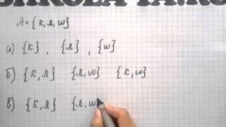 Алгебра 9 кл. Мордкович. Параграф 3.9