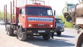 видео Виды муниципального контроля