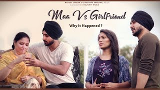 Maa Vs GirlFriend | A Real Love | Heart Touching Story | Ft.Manjeet Sannan | Naughty World