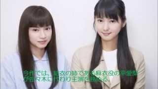 平愛梨と佐々木希、姉妹役 『呪怨』で再び共演! 【引用元】http://head...