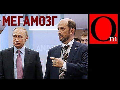 Интернет России в лапах Жука-плавунца