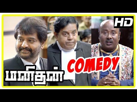 Manithan Tamil Movie | Comedy Scenes | Udhayanidhi Stalin | Vivek | Lollu Sabha Manohar | Srinivasan