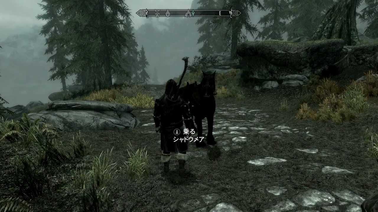 Skyrim : 巨人に立ち向かう馬シャドウメア - YouTube