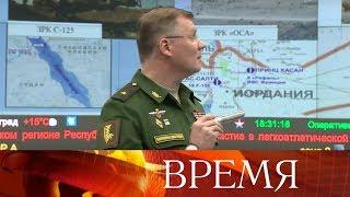 Минобороны России подвело военные итоги удара западной коалиции по Сирии.