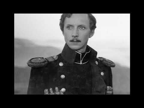 М.Ю. Лермонтов - Молитва(в минуту жизни трудную)