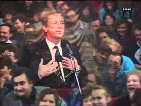 """Михаил Задорнов """"Ангажемент"""" 1990"""