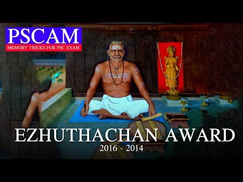 Ezhuthachan award for psc