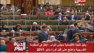 بالفيديو.. اقتصادية البرلمان: هناك إرادة سياسية لتطبيق الضريبة التصاعدية على الدخول