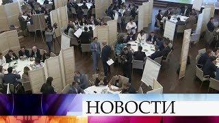 Стартовал заключительный полуфинал конкурса «Лидеры России».