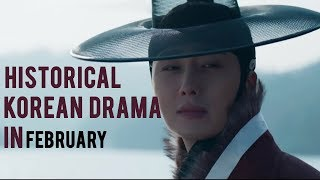 Download Historical Korean Drama In February - 2019