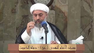 الشيخ عبدالله دشتي - تأريخ النبي الأعظم محمد ص لهجرته المباركة و إعتبر أول السنة شهر ربيع الأول