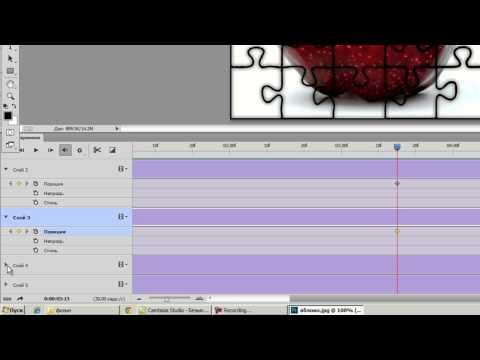 Урок создания анимации Photoshop CC