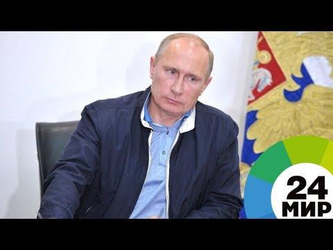 Путин поручил начать выплаты пострадавшим от паводка