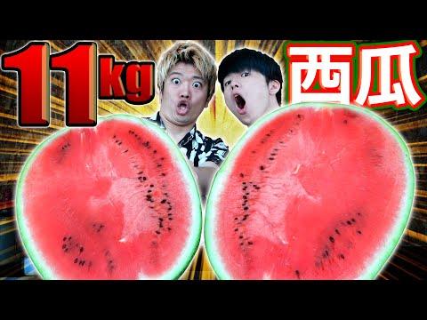 大胃王挑戰11公斤的超巨大西瓜!一次嘗試五種吃法超解暑!
