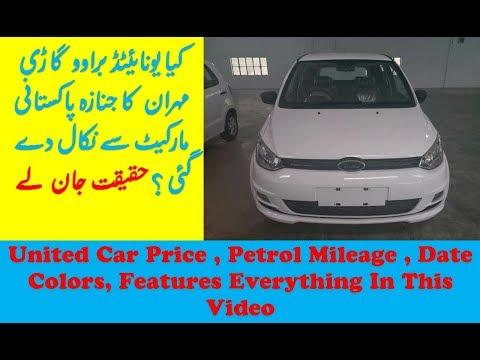 Pakistani United Bravo Car Price | Petrol Mileage Per liter & Features