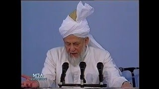 Friday Sermon 14 March 1997