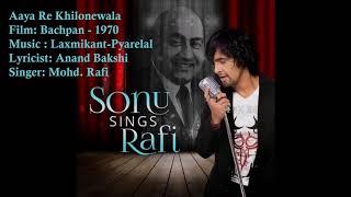 Aaya Re Khilonewala | Mohd. Rafi | Laxmikant-Pyarelal | Anand Bakshi | Bachpan - 1970