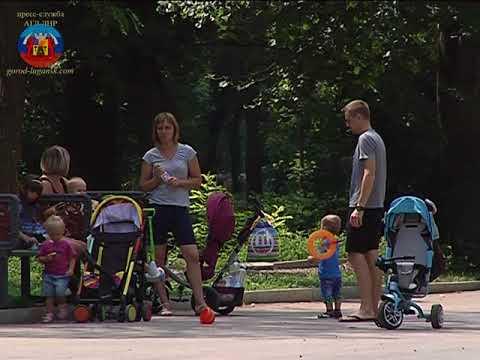 lgikvideo: работы в парке