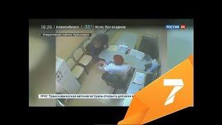 Опубликовано видео передачи взятки главврачу перинатального центра