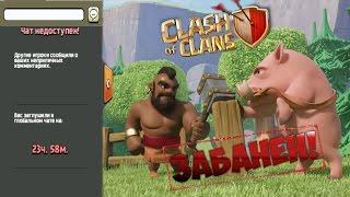 видео Советы, читы и хитрости для игры Clash of Clans: максимальное руководство