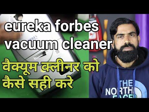eureka forbes vacuum cleaner kase shai kare