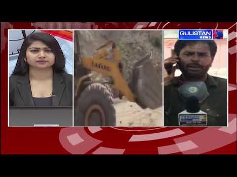 Jammu and Kashmir||Hindi News Bulletin||