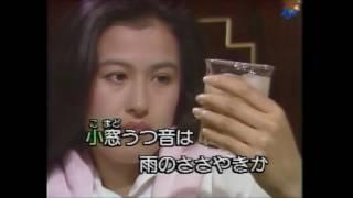 和田弘とマヒナスターズ - ワン・レイニー・ナイト・イン・トーキョー