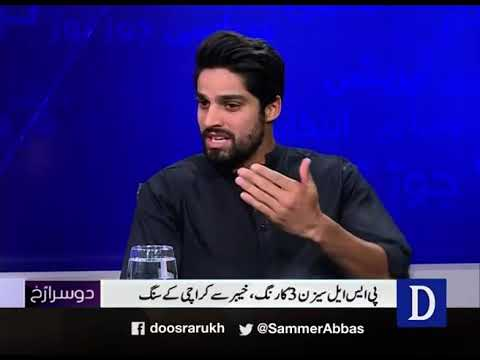 Dusra Rukh - 25 March, 2018 - Dawn News